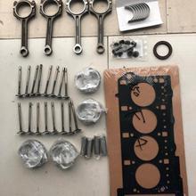 1kit комплекты для восстановления двигателя с поршневыми кольцами клапанов сальник и прокладка для китайских SAIC ROEWE 350 MG3 MG5 1.5L детали двигателя