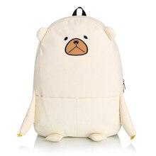 Досуг школа ветер студенты мешок cute bear Корейской версии сумка на плечо новая волна бригады путешествия рюкзак