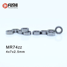MR74ZZ Rolamento ABEC-1 (10 PCS) 4*7*2.5mm MR74Z MR74 ZZ Miniatura Rolamentos de Esferas L-740ZZ MR74-ZZ(China)