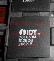 IC free shipping 100% new original IDT70T653MS12BCG IDT70T653M free shipping 10pcs lots ads1256idb ads1256 ssop 28 100% new original ic in stock