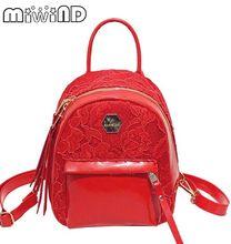 Miwind-F качество кружева шить Изысканный мини Симпатичные сумка, мода новый свет Кожа PU Рюкзак, Прекрасный Путешествия школьная сумка