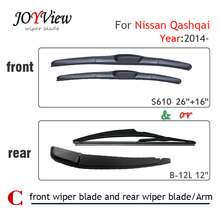 S610 Front Wiper Blade and RearWiper Arm Blade for Nissan Qashqai (2014 onwards), 12″ rear wiper blade for Nissan Qashqai