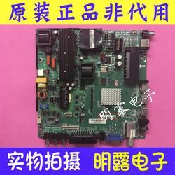 TP.SIS231 PT82 dla C500F13 E1 L TP. SIS231.PT82 w Akcesoria do głośników od Elektronika użytkowa na