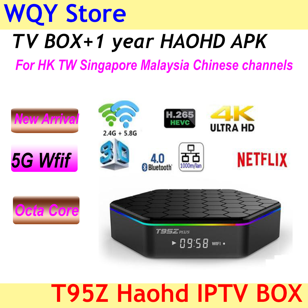 T95Z Plus Smart TV BOX  Amlogic S912 Octa Core Android 7.1 5GHz WiFi BT4.0 with haohd IPTV subscription HK TW Singapore Chinese-in Set-top Boxes from Consumer Electronics    1