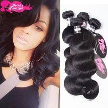Stema Hair 7A Grade Brazilian Virgin Hair Body Wave 4 Bundles Brazilian Body Wave Peerless Virgin Human Hair Bundle Deals