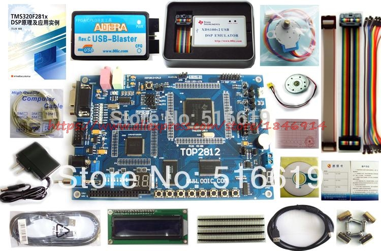 Free Shipping DSP2812 Development Board 00IC TOP2812 TMS320F2812 Learning Board DSP Development Kit