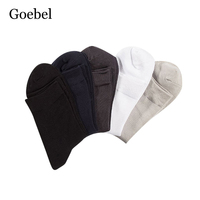Goebel Men Business Socks Antibacterial Deodorant Bamboo Fiber Socks For Man Solid Color Casual Male Tube