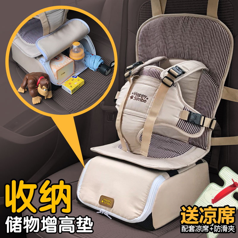 Portable Dining Chair Baby Car Strap Foldable Storage Simple Baby Car Safety Seat 0 - 4 Years Old