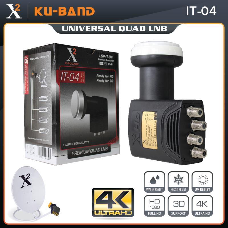 Universal Ku Band Quad LNB For Satellite TV Receiver Hight Gain Low Noise HD Digital 4 Out LNB