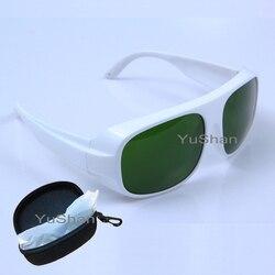 نظارات السلامة IPL الجديدة 200-1400nm وهج حماية نظارات السلامة الليزر مجانية shinpping