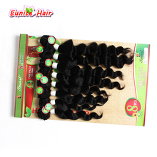 8 Pieces/lot brazilian body wave sexay hair perruque cheveux humain afro kinky curly vierge hair hair bundles free shipping