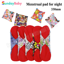 5 pcs big size 330 mm woman menstrual pad for night and sanitary pad polar fleece inner easy clean cloth pads