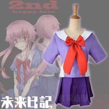 Future Diary Gasai Yuno Mirai Nikki School Uniform Cosplay Costume Suit цена 2017
