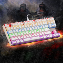 MOTOSPEED Professional  Wired Gaming Esport Mechanical Keyboard with Tactile High-speed 87 Keys Perfect for PC Laptop Gamer
