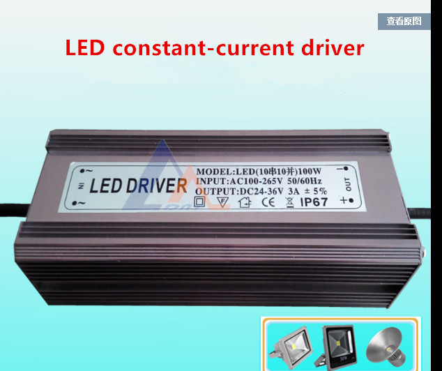 100W Led Constant-Current  Driver 3000mA DC24-36V IP67 for normal 100w led 90w led driver dc40v 2 7a high power led driver for flood light street light ip65 constant current drive power supply