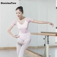 2019 girls adult ballet leotard women ballet dancewear bodysuit cotton spandex dance clothes for ballerina