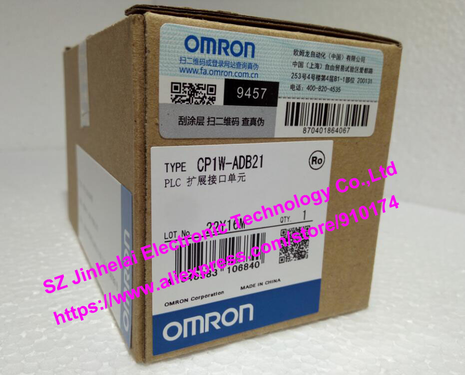 New and original  CP1W-ADB21  OMRON PLC Extension interface unit 100% new and original cj1w nc433 omron position control unit