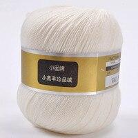 Sample Yarn 100% Merino yarn for knitting 28s/3 white gray black colors Eco Friendly healthy 1 kg small wholesale