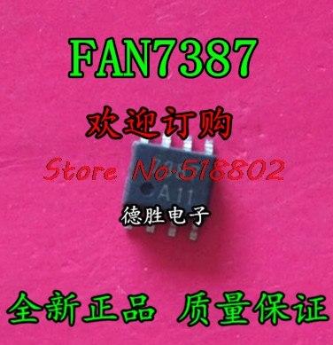 10pcs/lot FAN7387M FAN7387 7387 SOP-8