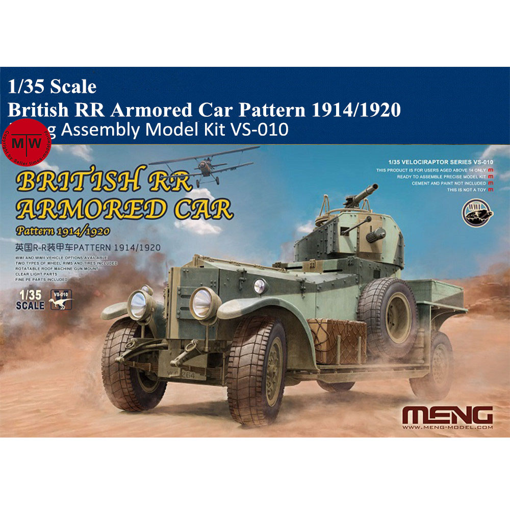 Meng VS 010 1 35 Scale British RR Armored Car Pattern1914 1920 Plastic Assembly Model Kit