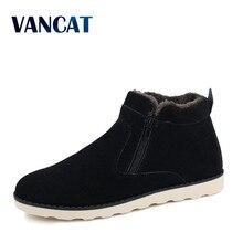 Vancat Размеры 37-47 осенне-зимние мужские теплые зимние сапоги повседневные с коротким плюшем ботильоны увеличивающие рост резиновые zip мужская обувь