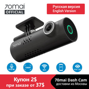 Xiaomi 1080HD Night Vision Dash Cam Car DVR English Voice Control Cam