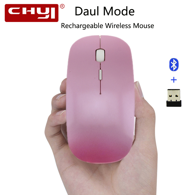 CHYI Wireless 2.4Ghz + Bluetooth 4.0 Dual Mode Mouse Rechargeable Mute Slim Pink Mice Ergonomic Computer Mause for Mac Laptop PC