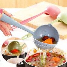 1PC Kitchen Accessories Multifunction Soup Spoon Colander Tw
