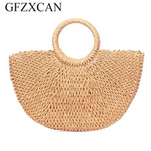 New hand-woven moon womens handbag summer woven beach bag fashion ladies straw travel shopping