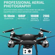 Dual GPS Positioning Drone 5G WIFI transmission FPV RC Quadcopter With 720P HD Camera 1000m Remote distance RC Drone Quadcopter jjrc rc quadcopter dual gps fpv drone quadcopter with 1080p hd camera wifi headless mode rc quadcopter drone high quality mm4