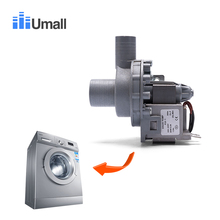 범용 전체 자동 전기 세탁기 드레인 모터 펌프 220v 구경 32/24mm 롤러 와셔 기계 부품