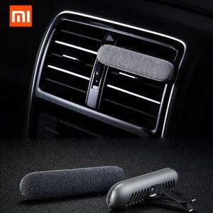 Xiaomi MIJIA G-Uildford Car Ex