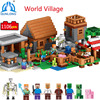 Minecraft Village Education Puzzle Toys For Children