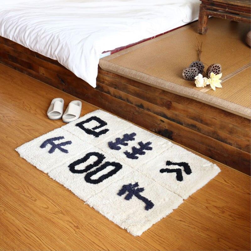 Paillasson Tatami tapis Doux Tapis Salon 1 pc 60*90 cm Moelleux Tapis Anti-Skid Pad Salle À Manger accueil Chambre Tapis Tapis de Sol