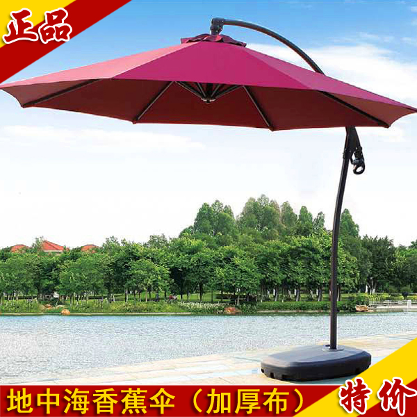 Outdoor Folding Umbrellas Umbrella Roman Balcony Patio Leisure Hand Guard Post Security