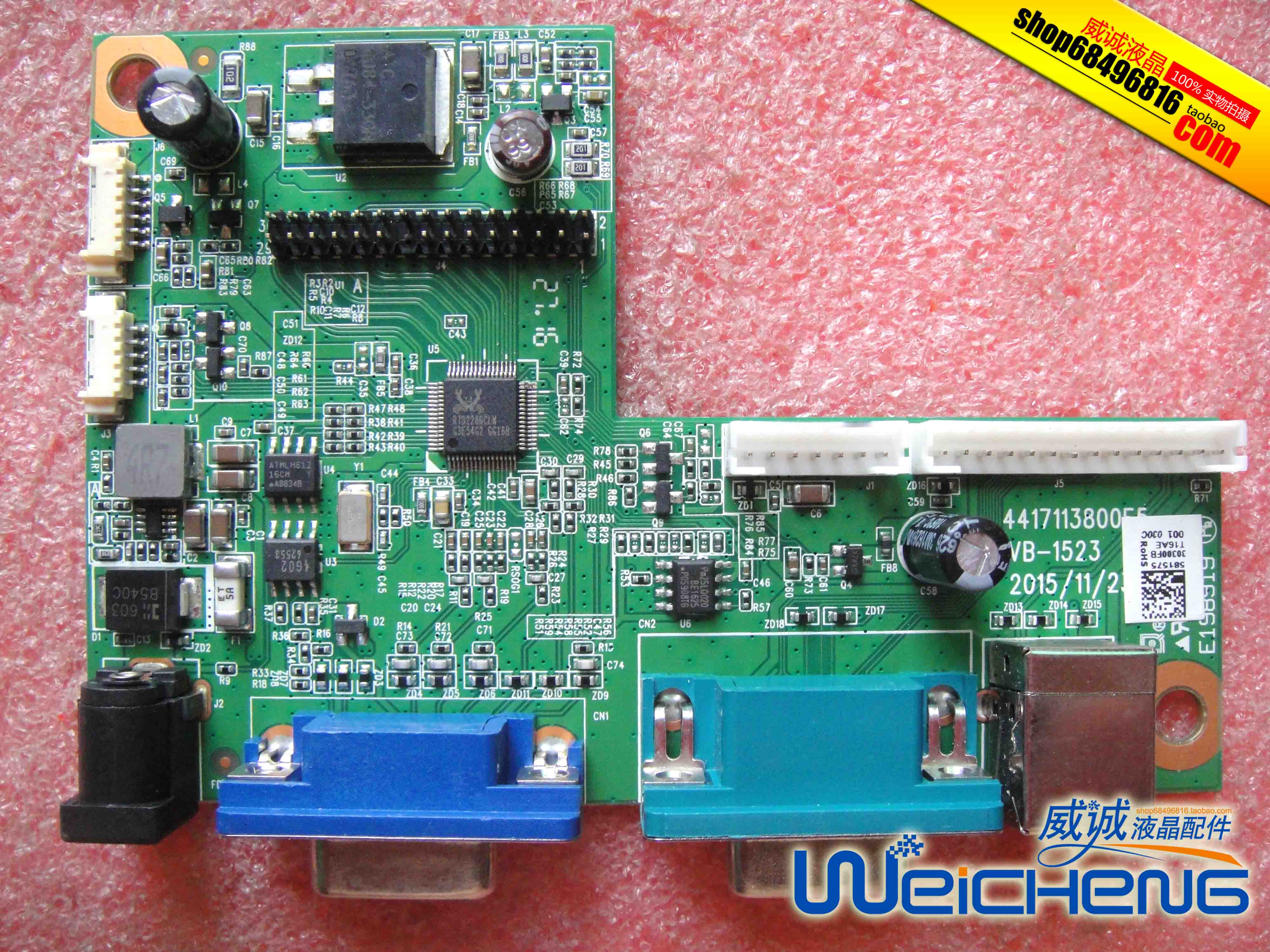 4417113800F5 VB-1523 Industrial Control Driver Board, Touch The Mainboard