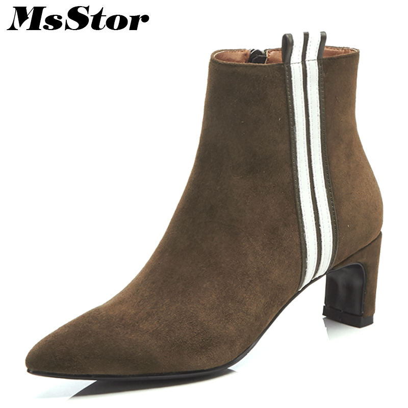 MsStor Pointed Toe High Heel Boots Shoes Woman Fashion Metal Zipper Ankle Boots Women Shoes Elegant Thin Heel Striped Boots 2016 new fashion ankle boots high quality leather metal zipper decorated pointed toe high thin heel basic boots for woman