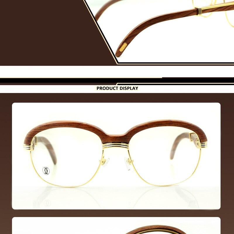glasses frame (5)