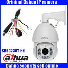 Dahua DH-SD6C230T-HN 2Mp Network Speed Dome 30x optical zoom PTZ ip camera SD6C230T-HN with bracket