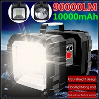 Double head searchlight outdoor portable searchlight rechargeable LED work light flashlight USB rechargeable battery spotlight