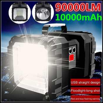 Double head searchlight outdoor portable searchlight rechargeable LED work light flashlight USB rechargeable battery spotlight - DISCOUNT ITEM  10% OFF All Category