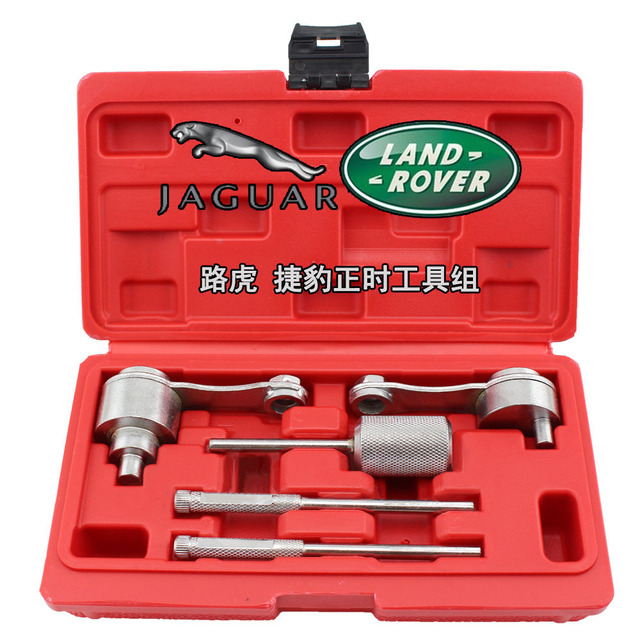 Flywheel locking tools and camshaft timing pins ALIGNMENT TOOL SET FOR JAGUAR/LAND ROVER