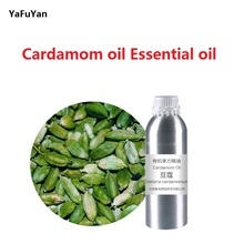 50g/ml/bottle cardamom oil essential oil base oil, organic cold pressed  vegetable oil plant oil free shipping skin care