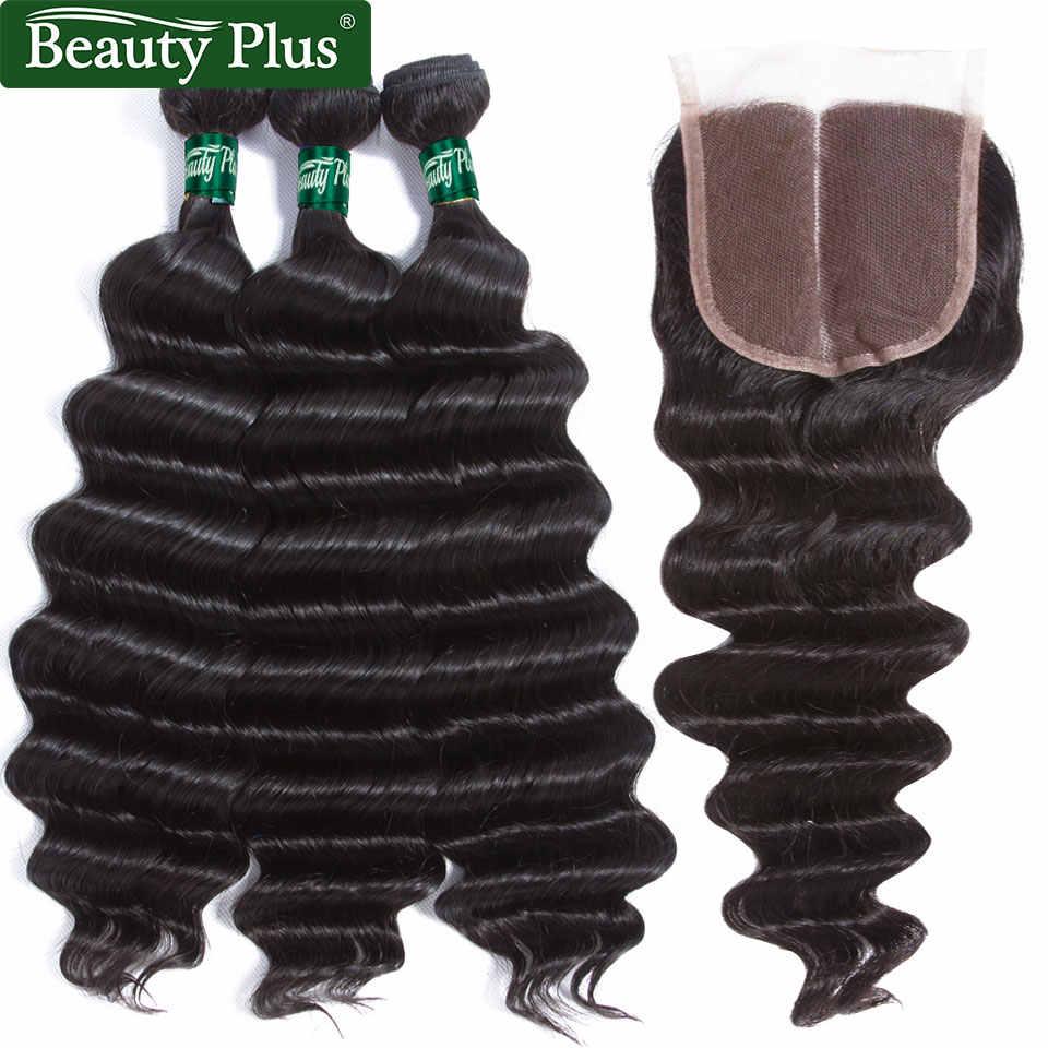 Beauty Plus luźne głęboka fala wiązki z zamknięciem brazylijski włosy wyplata wiązki z zamknięciem Remy ludzki włos przedłużanie włosów 3 wiązki