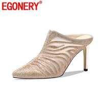 Egonery/Женская обувь; сезон лето; модные пикантные женские шлепанцы с блестками; модель 2019 года; фирменный дизайн; острый носок; Высокий каблук;...