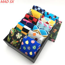 946f8d8d4e01 5 pair/lot Men's Cool Colorful Fancy Novelty Funny Patterned Design Dress  socks Crazy Fashion