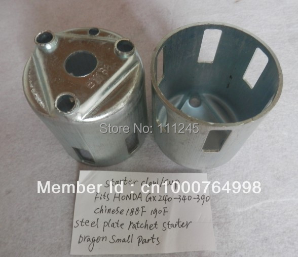 PULL START CUP FOR STEEL PLATE  HONDA GX340 GX390 GX610 GX620 EC6500 188F 190F 5KW 6.5KW ENGINES STARTER CLAW  COG kraft dele kw 6500