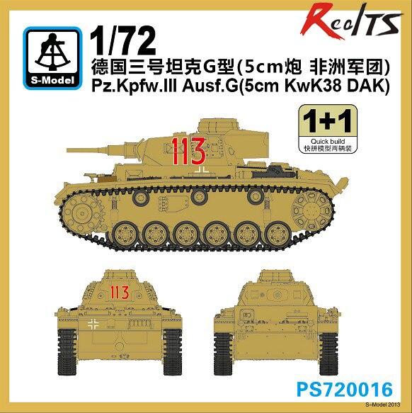 S-model 1/72 PS720016 Pz.Kpfw.III Ausf.G(5cm KwK38 DAK) Plastic Model Kit