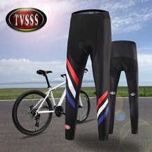 TVSSS Men's Cycling Pants Long Sexy Tight Pants Full Length Print Trousers Sweatpants Elastic Slim Fitted Bicycle Long Pants