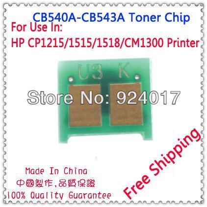 Kompatibel HP 1515 1215 1518 Toner Chip, Ersatz Farbe Drucker Für HP...